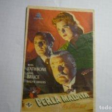 Cine: PROGRAMA PERLA MALDITA - BASIL RATHBONE - PUBLICIDAD CINE PISTA JARDIN- CASTELLAR. Lote 180505887