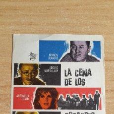 Cine: PROGRAMA CINE LA CENA DE LOS COBARDES. Lote 181690582