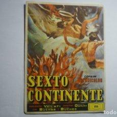 Cine: PROGRAMA SEXTO CONTINENTE -PUBLICIDAD. Lote 182265271