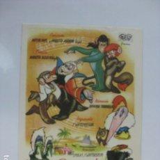 Cine: LOS SUEÑOS DE TAY-PI - FOLLETO MANO ORIGINAL - JOSÉ MARÍA BLAY ANIMACION BALET Y BLAY. Lote 182685281