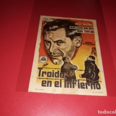 Cine: TRAIDOR EN EL INFIERNO CON WILLIAM HOLDEN. PUBLICIDAD DEL CINE AL DORSO. AÑO 1953. Lote 182699563