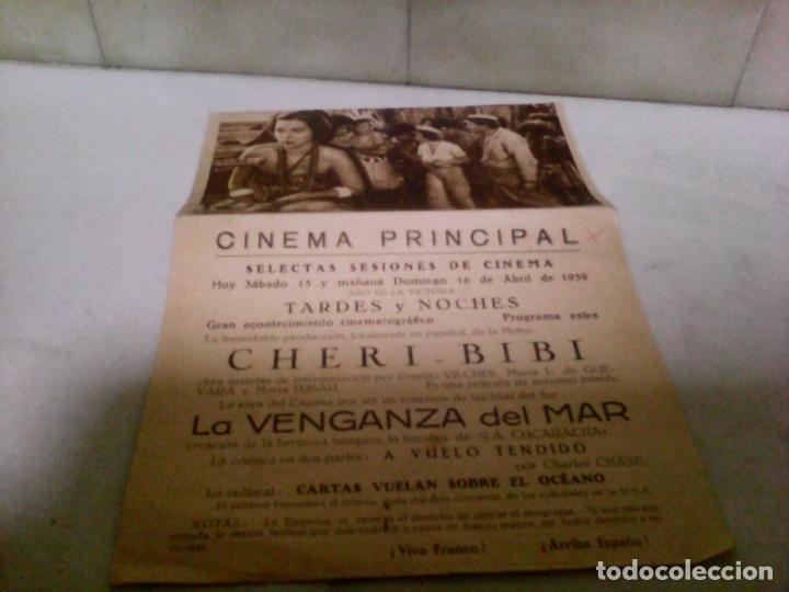 Cine: Programa Cine La Venganza del Mar - Foto 3 - 182902967