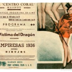 Cine: VAMPIRESAS 1936, CON GLORIA STUART.. Lote 182914716