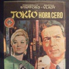 Cine: TOKIO HORA CERO - SIMPLE CON PUBLICIDAD CINE TROPICAL MALGRAT DE MAR - DOBLEZ LIGERA. Lote 183082092