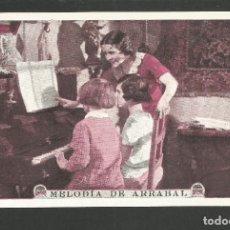 Cine: MELODIA DE ARRABAL-CARLOS GARDEL E IMPERIO ARGENTINA-PROGRAMA DE CINE-VER FOTOS-(64.357). Lote 183329440