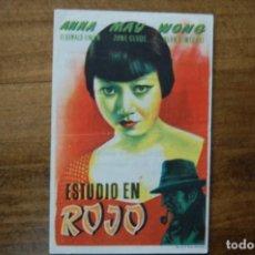 Cine: ESTUDIO EN ROJO, -IDEAL CINEMA- (ELDA) ABRIL 1951. Lote 183414461