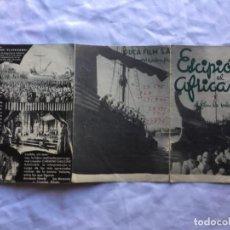 Cine: ESCIPIÓN EL AFRICANO TEATRO CERVANTES GRANADA. Lote 183426816