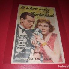 Cine: LA OCTAVA MUJER DE BARBA AZUL CON GARY COOPER. PUBLICIDAD DEL CINE AL DORSO. AÑO 1938. Lote 183505336