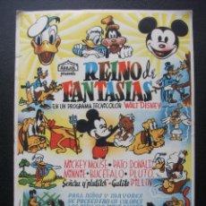 Cine: REINO DE FANTASIAS, DISNEY, ARAJOL. Lote 183585775