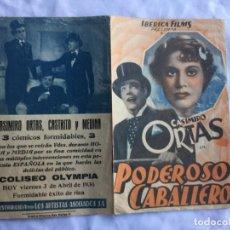 Cine: PODEROSO CABALLERO COLISEO OLYMPIA. Lote 183607422