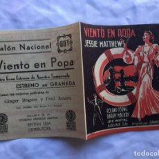 Cine: VIENTO EN POPA SALÓN NACIONAL. Lote 183734822
