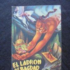 Cine: FOLLETO DE MANO CINE EL LADRÓN DE BAGDAD SALON ALCAZAR, MAHÓN 1945. Lote 183736293