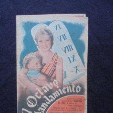 Cine: FOLLETO DE MANO CINE EL OCTAVO MANDAMIENTO SALON VICTORIA, MAHÓN. Lote 183736746