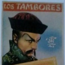 Cine: PROGRAMA LOS TAMBORES DE FU MANCHU EN JORNADAS - ORIGINALES. Lote 183743081
