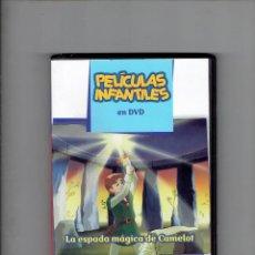 Cine: LOTE DE 19 PELICULAS INFANTILES DE DIBUJOS EN DVD,LA ESPADA MAGICA DE CAMELOT. Lote 183896381