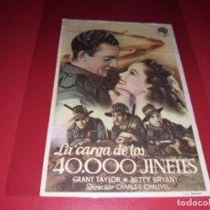 Cine: LA CARGA DE LOS 40.000 MIL JINETES. SIN PUBLICIDAD. AÑO 1940. Lote 183942766