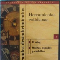 Cine: HERRAMIENTAS COTIDIANAS DVD. Lote 184254817