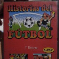 Cine: HISTORIAS DEL FUTBOL 1ª ENTREGA DE 2003 . Lote 184381815