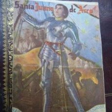 Cine: SANTA JUANA DE ARCO DOMINGO 16 DE MAYO DE 1937 CON PUBLICIDAD DEL GRAN CINE RIVEIRA (EMPRESA MORAÑA). Lote 184790158