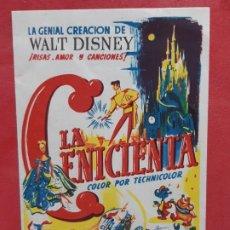 Cine: LA CENICIENTA-SIN PUBLICIDAD. Lote 185983160