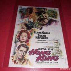 Folhetos de mão de filmes antigos de cinema: CITA EN HONG KONG CON CLARK GABLE Y SUSAN HAYWARD. PUBLICIDAD AL DORSO. AÑO 1955. Lote 186418521