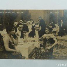 Cine: EL NOCTURNO DE CHOPIN MARGARITA XIRGU IMPORTANTE FOLLETO DE MANO ORIGINAL MUY RARO. Lote 187316250