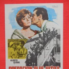 Cine: OPERACION PLUS ULTRA, IMPECABLE SENCILLO, J.GUTIERREZ CABA, C/PUBLI KURSAAL 1968. Lote 187377358