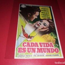 Cine: CADA VIDA ES UN MUNDO. AÑO 1951. SIN PUBLICIDAD. Lote 187383346