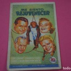 Cine: FOLLETO DE MANO PROGRAMA DE CINE ME SIENTO REJUVENECER CON PUBLICIDAD LOTE 26. Lote 187392171