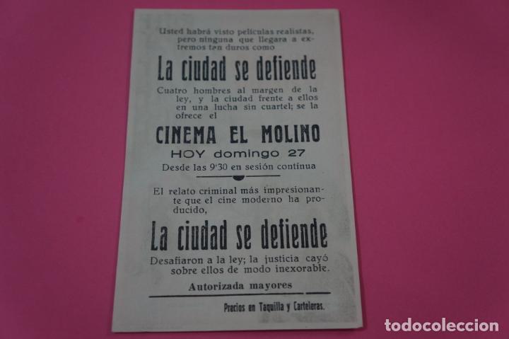 Cine: FOLLETO DE MANO PROGRAMA DE CINE LA CIUDAD LE DEFIENDE CON PUBLICIDAD LOTE 26 - Foto 2 - 187394056