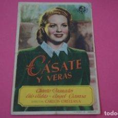 Cine: FOLLETO DE MANO PROGRAMA DE CINE CASATE Y VERAS CON PUBLICIDAD LOTE 26. Lote 187395965