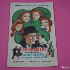 Cine: FOLLETO DE MANO PROGRAMA DE CINE LAS PELIRROJAS CON PUBLICIDAD LOTE 26. Lote 187396828