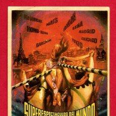 Cine: SUPERESPECTACULOS DEL MUNGO SENCILLO CON CINE COLON ALCOY ORIGINAL PMD 1164. Lote 187443787
