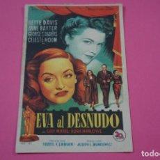 Cine: FOLLETO DE MANO PROGRAMA DE CINE EVA AL DESNUDO SIN PUBLICIDAD LOTE 27 MIRAR FOTO. Lote 187527995