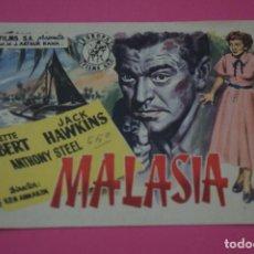 Cine: FOLLETO DE MANO PROGRAMA DE CINE MALASIA SIN PUBLICIDAD LOTE 27 MIRAR FOTO. Lote 187529863