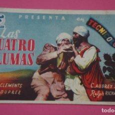 Cine: FOLLETO DE MANO PROGRAMA DE CINE LAS CUATRO PLUMAS SIN PUBLICIDAD LOTE 27 MIRAR FOTO. Lote 187530173