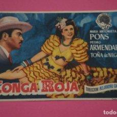 Cine: FOLLETO DE MANO PROGRAMA DE CINE KONGA ROJA SIN PUBLICIDAD LOTE 27 MIRAR FOTO. Lote 187530352