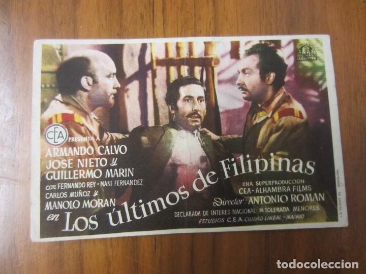 PROGRAMA DE CINE FOLLETO DE MANO-LOS ULTIMOS DE FILIPINAS- AÑOS 40-50 SIN PUBLICIDAD (Cine - Folletos de Mano - Bélicas)