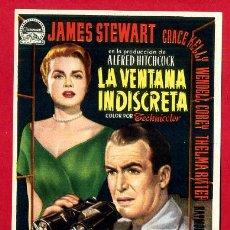 Cine: LA VENTANA INDISCRETA SENCILLO SIN CINE , PMD 1236. Lote 210607243