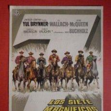 Cine: FOLLETO MANO, PROGRAMA CINE - LOS SIETE MAGNÍFICOS - CINE DEPORTIVO - 3 SEPTIEMBRE 1964 - MÉRIDA. Lote 188565580