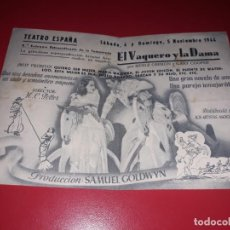Cine: FOLLETO DOBLE EL VAQUERO Y LA DAMA. PUBLICIDAD. AÑO 1938.. Lote 188679622