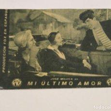 Cine: PROGRAMA CINE MI ÚLTIMO AMOR. IDEAL CINEMA ALGUEÑA. 1936. Lote 189084700