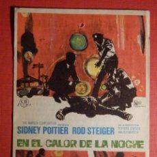 Cine: FOLLETO DE MANO - FILM - PELÍCULA - EN EL CALOR DE LA NOCHE, 3 DE JUNIO 1969 - CINEMA VICTORIA. Lote 189329973