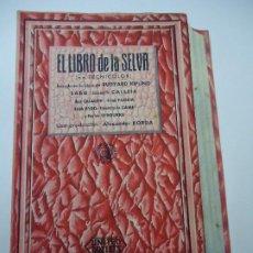 Cine: EL LIBRO DE LA SELVA 19 DE OCTUBRE DE 1944 CON PUBLICIDAD DEL CINE ATENEO SAMBOYANO DOBLE TROQUELAD. Lote 190017668