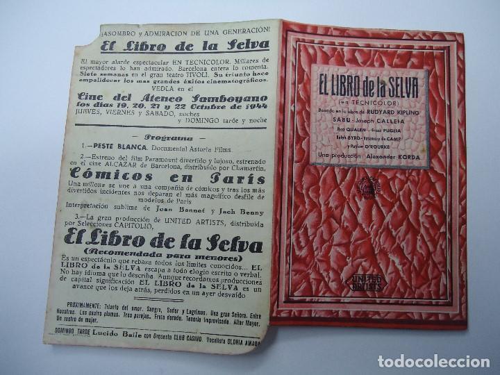 Cine: EL LIBRO DE LA SELVA 19 DE OCTUBRE DE 1944 CON PUBLICIDAD DEL CINE ATENEO SAMBOYANO DOBLE TROQUELAD - Foto 4 - 190017668
