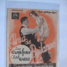Cine: 2 ------ PROGRAMA DE MANO ORIGINAL EL DE LA FOTO. Lote 190282873