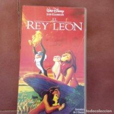 Cine: PELÍCULA EL REY LEÓN DISNEY VHS ORIGINAL. Lote 190528598