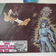Cine: MEXICAN LOBBY CARD ASTROBOY SAIBOGU KAISHUU SENSOU CYBORG 009 UNDERGROUND 1967. Lote 190757740