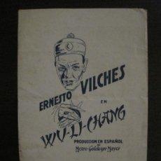 Cine: WU LI CHANG-ERNESTO VILCHES-METRO GOLDWYN MAYER-PROGRAMA DE CINE DOBLE-VER FOTOS-(V-18.752). Lote 190767368