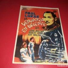 Folhetos de mão de filmes antigos de cinema: VENGANZA EN ORIENTE. PUBLICIDAD AL DORSO. AÑO 1940.. Lote 190842982